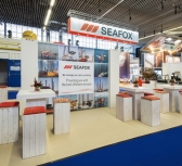 Offshore Energy 2016